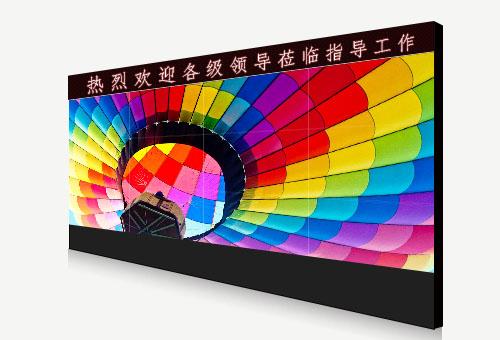 无缝拼接屏大屏显示系统解决方案